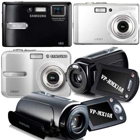 camcorder cameras